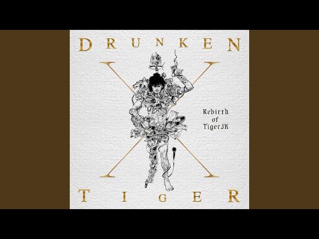 ????? A Tiger Named JK (Feat. MC Meta, Dok2)