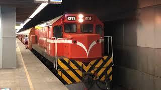 713次莒光號高雄站1A月台開車(R139)