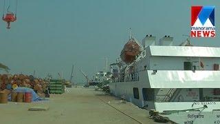 No enough depth in Beypore port to anchor ships    | Manorama News