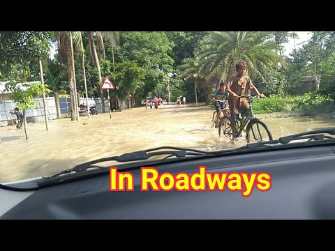 Flood In Roadways || Kalaigaon || 2019