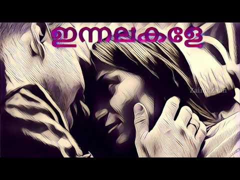Feeling | WhatsApp Status | Malayalam | Innalakale Thirike Varumo | Honey Bee
