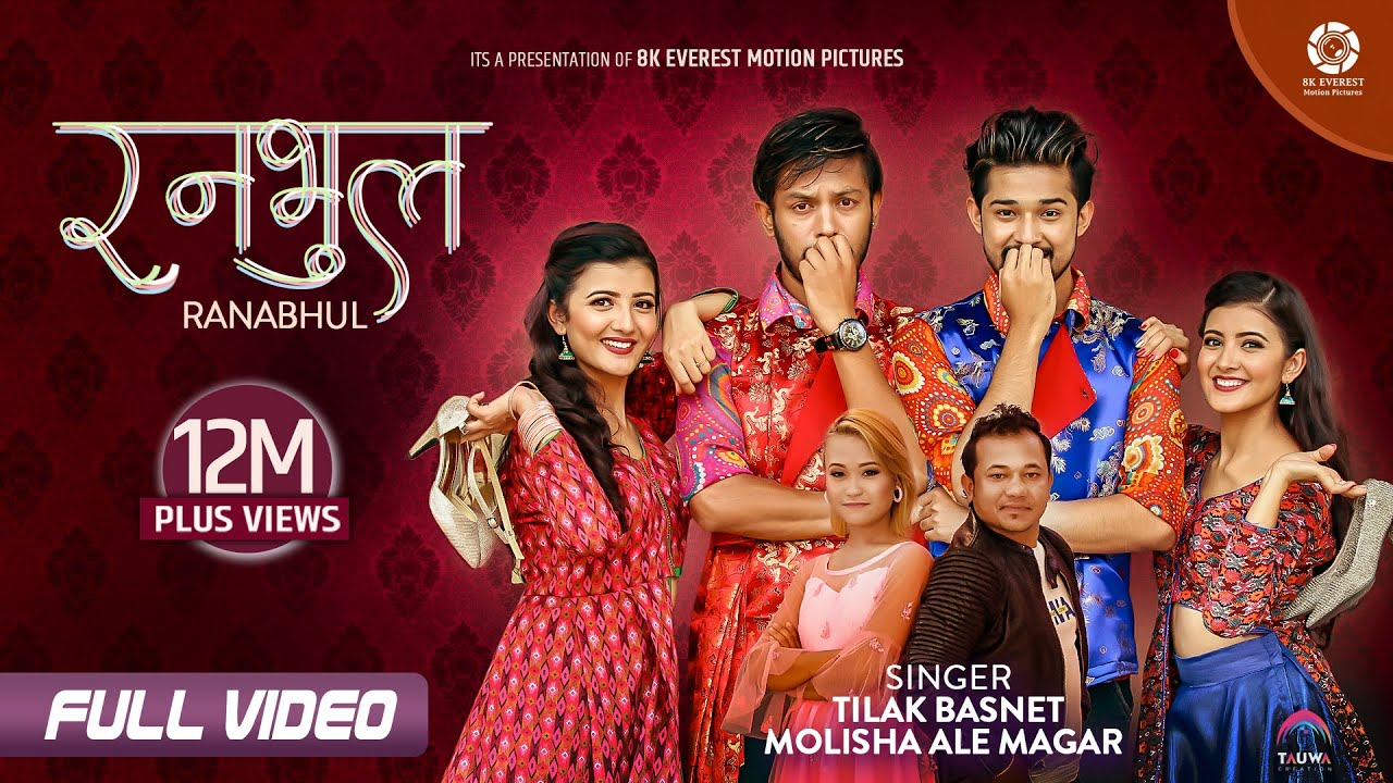 Ranabhul - Tilak Basnet | Molisha Ale Magar | Sagar Lamsal | Manjil Basnet | Prisma-Princy Khatiwada
