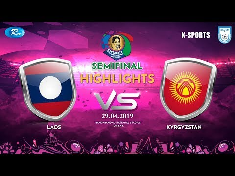 LAOS vs KYR | Match Highlights | Bangamata U19 Women's Int. Gold Cup 2019