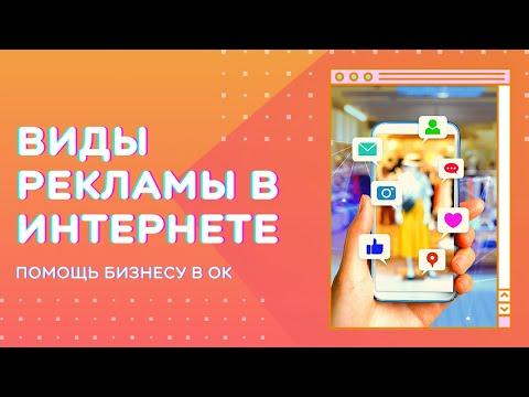 Нарушение рекламы в интернете поведенческие факторы яндекс 3-я Сокольническая улица