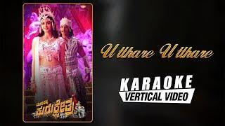 utthare-utthare---karaoke-munirathna-kurukshetra-nikhil-kumar-aditi-arya-munirathna-v-harikrishna
