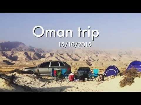 trip to oman