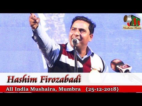 HASHIM FIROZABADI, Latest MUMBRA MUSHAIRA 2018, Mushaira Media, Perfect Educational Trust