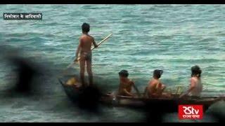 Main Bhi Bharat - Tribes of Nicobar Islands: The Nicobarese