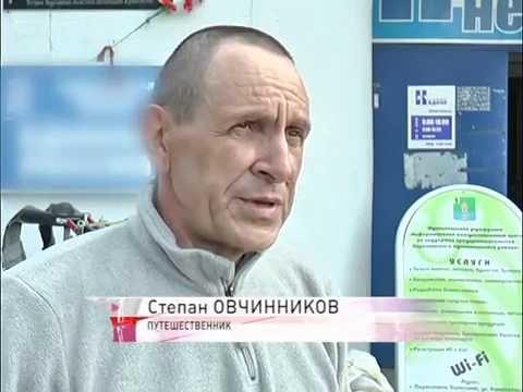 Бывший администратор магазина из Ярославля отправился в пешее путешествие по России