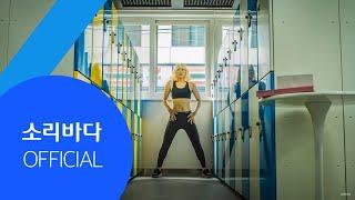 서울, 어디까지 가봤니? (44 Seoul Places…
