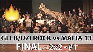 Finał 2v2 na ROCKING STAR 16: Gleb & Uzi Rock vs Mafia 13
