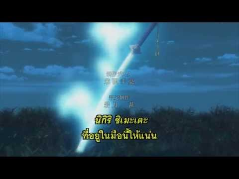 2PM - TAKE OFF (Ending Theme Song of Blue Exorcist)