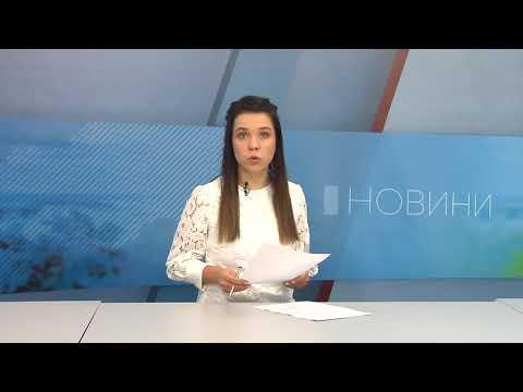 ТРК ВіККА: У Черкасах завершили реконструкцію інфекційної лікарні