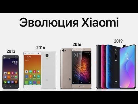 Эволюция флагманов Xiaomi Mi