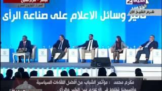 الجن والعفاريت سبب غضب مكرم محمد أحمد من الإعلام - E3lam.Org