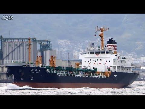 SHOHO MARU 昭邦丸 Oil product tanker 白油タンカー 関門海峡 2014-MAY