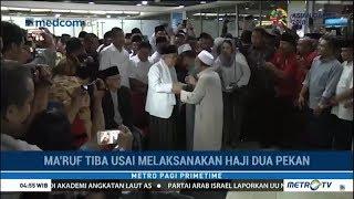 Pulang Haji, Cawapres Ma'ruf Amin Disambut Relawan dan Santri