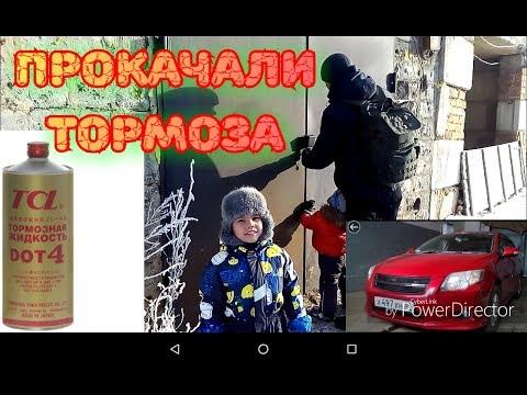 Замена тормозной жидкости на Toyota Corolla Fielder / семья Пермяковых