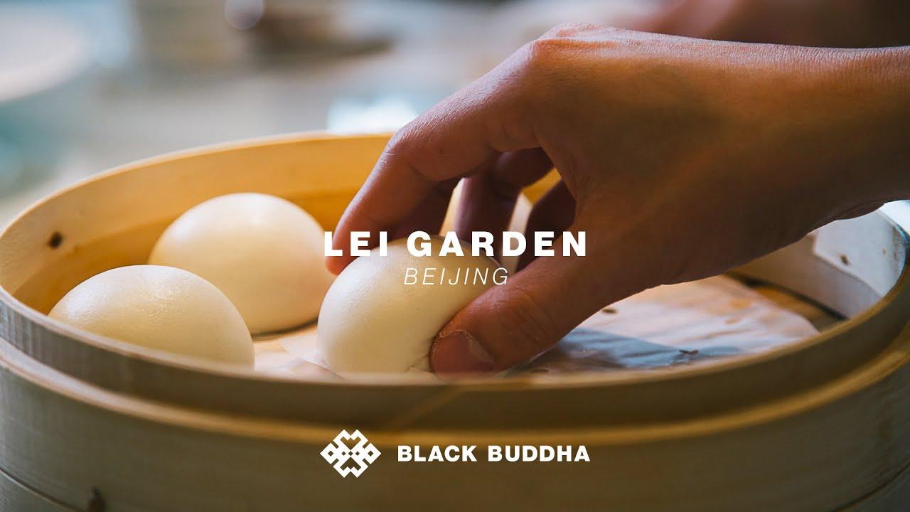 Lei Gardens | Black Buddha (Beijing) - YouTube