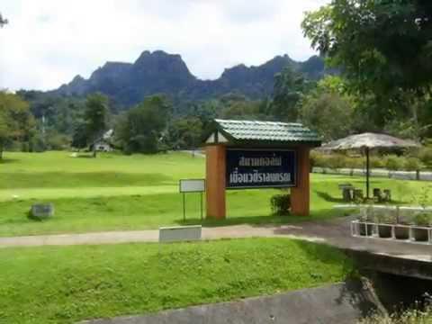 สนามกอล์ฟ เขื่อนวชิราลงกรณ์ จังหวัดกาญจนบุรี