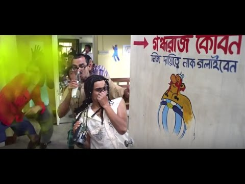 ACTION 2014 Latest Bengali Movie song pad