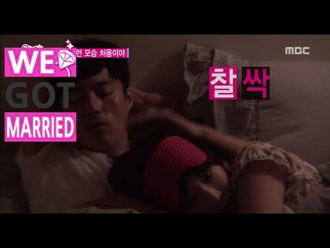 [We got Married4] 우리 결혼했어요 - Yewon, feel protective instinct to minsuk! 20150808