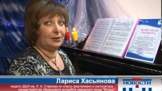 165 выпуск. Новости ТНТ-Березники. 10 декабря 2012