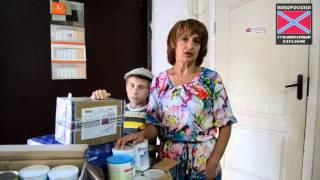 Спецпитание для детей, больных фенилкетонурией