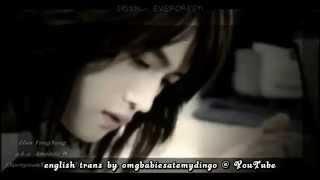 DBSK 동방신기 - Evergreen FMV [eng + rom + hangul + karaoke sub]