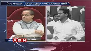 War of Words Between YS Jagan and Chandrababu Over illicit Constructions in AP | ABN Telugu