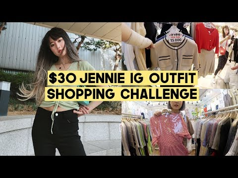 $30 Blackpink Jennie's Instagram Outfit Shopping Challenge | Q2HAN