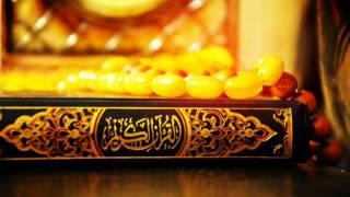 عبدالرحمن السديس ( سورة الواقعه ) ....Quran