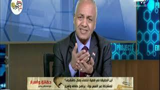 حقائق وأسرار - مصطفى بكري يتسائل : أين الحقيقة في قضية إختفاء جمال خاشقجي؟
