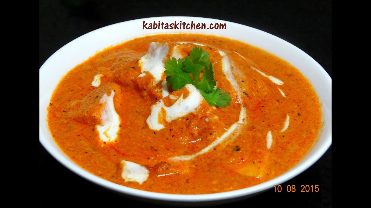 Paneer butter masala recipe restaurant style paneer makhani or paneer butter masala recipe restaurant style paneer makhani or paneer butter masala butter paneer youtube forumfinder Choice Image