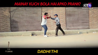 DADHI THI || MAINAY KUCH BOLA HAI APKO? || By Nadir Ali || Filmage