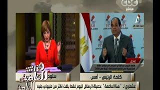 """المدير التنفيذي لـ""""تحيا مصر"""" يكشف حجم التبرعات لمبادرة السيسي"""