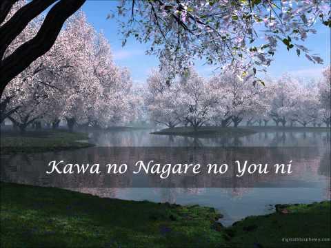 Kawa no Nagare no You ni (川の流れのように)