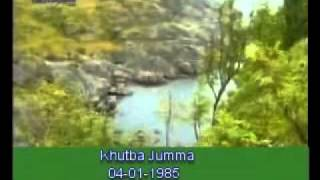 Khutba Jumma:04-01-1985:Delivered by Hadhrat Mirza Tahir Ahmad (R.H) Part 5/5