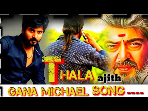 Thala Ajith Viswasam Gana Song | Gana Michael | Meendhakari Media