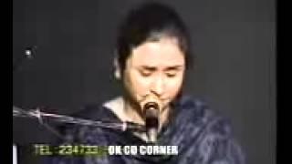 Ae Ishq hamein Barbaad Na kar Nayyara Noor)   YouTube