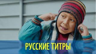 Naughty Boy - La La La - Russian lyrics (русские титры)