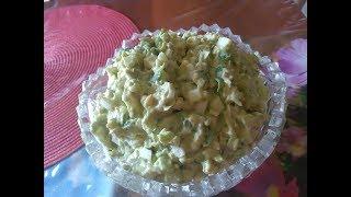 Салат на новый год 2020! Вкуснейший и очень полезный салат с авокадо. Салат на Новый год!!!