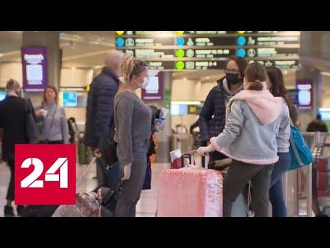 Черногория отпустила российских туристов - Россия 24