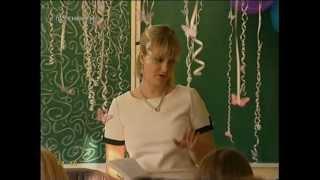Современный учитель.Школа №97