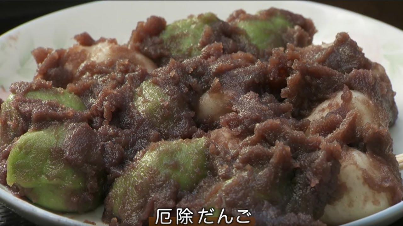 [2015-11-09]<br >大宝八幡宮 うまいもの編