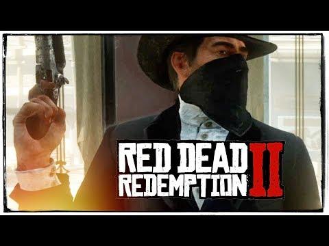 ОГРАБЛЕНИЕ БАНКА! СРЫВАЕМ КУШ! ● Red Dead Redemption 2 #17