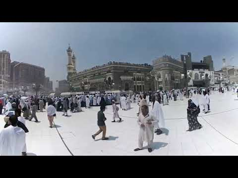 Outside Mecca in the Heat in 360