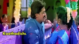 Malligai mottu manasa thottu song whatsapp status tamil