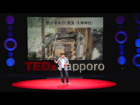 What can we learn from Jomon Culture | Naoyuki Ohshima | TEDxSapporo