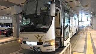 2017 高速バス 西鉄バス はかた号 博多→新宿① (1/2)